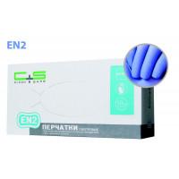 Перчатки Clean&Safe EN2
