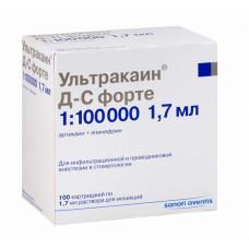 Ультракаин ДС карп.1,7мл.№100 (100 000)